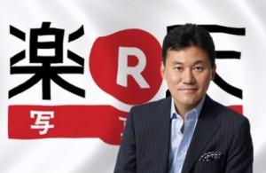 Rakuten-Hiroshi Mikitani