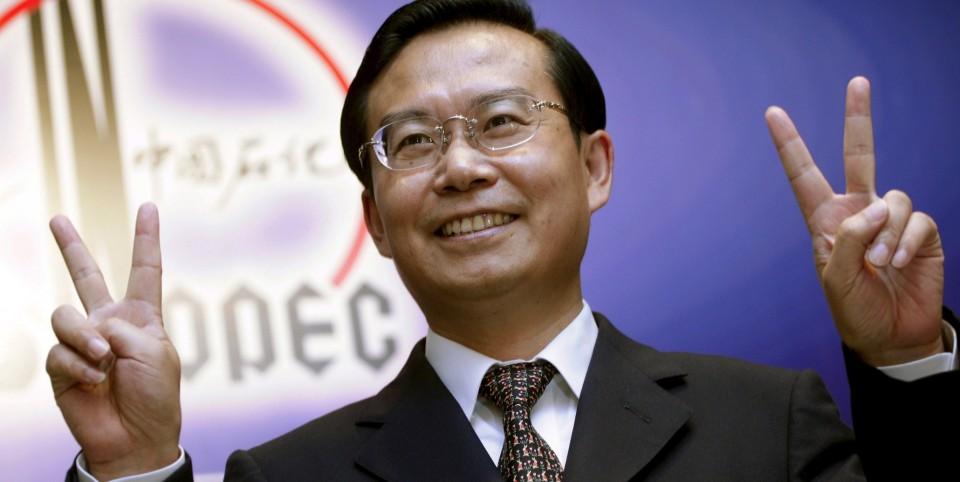 Portrait de Su Shulin : chute d'un tycoon du pétrole chinois